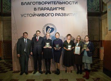 Проект Hyundai «Безопасная дорога» получил премию «Лидеры корпоративной благотворительности»