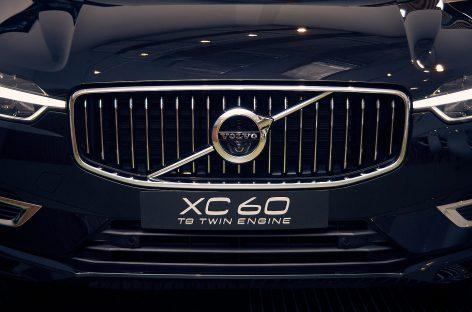 Volvo Cars представила подключаемый гибридный кроссовер XC60 T8 Twin Engine