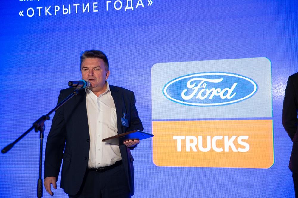 Ford Trucks F-MAX Открытие года