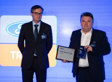 Ford Trucks F-Max стал обладателем специального приза «Открытие года»