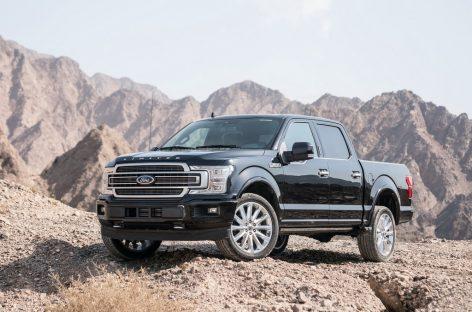 Ford запатентовал открывающуюся «радиаторную решетку»