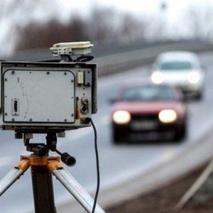 ГИБДД не сможет штрафовать водителей с «невидимых» камер