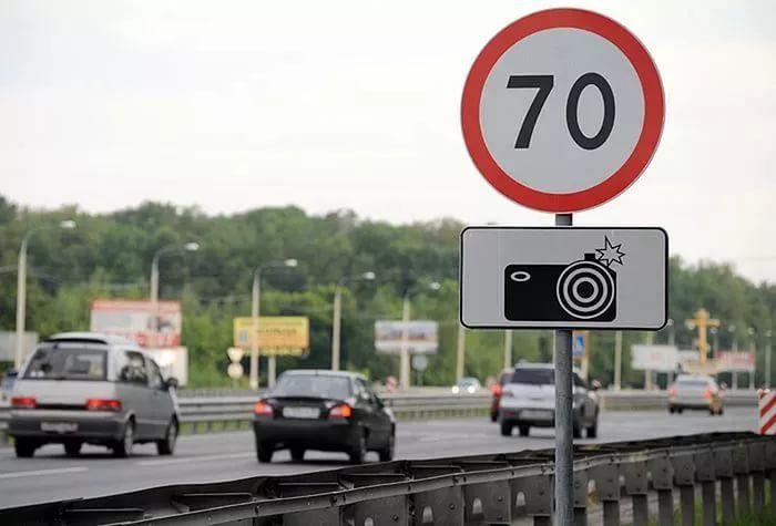 ГИБДД не сможет штрафовать водителей