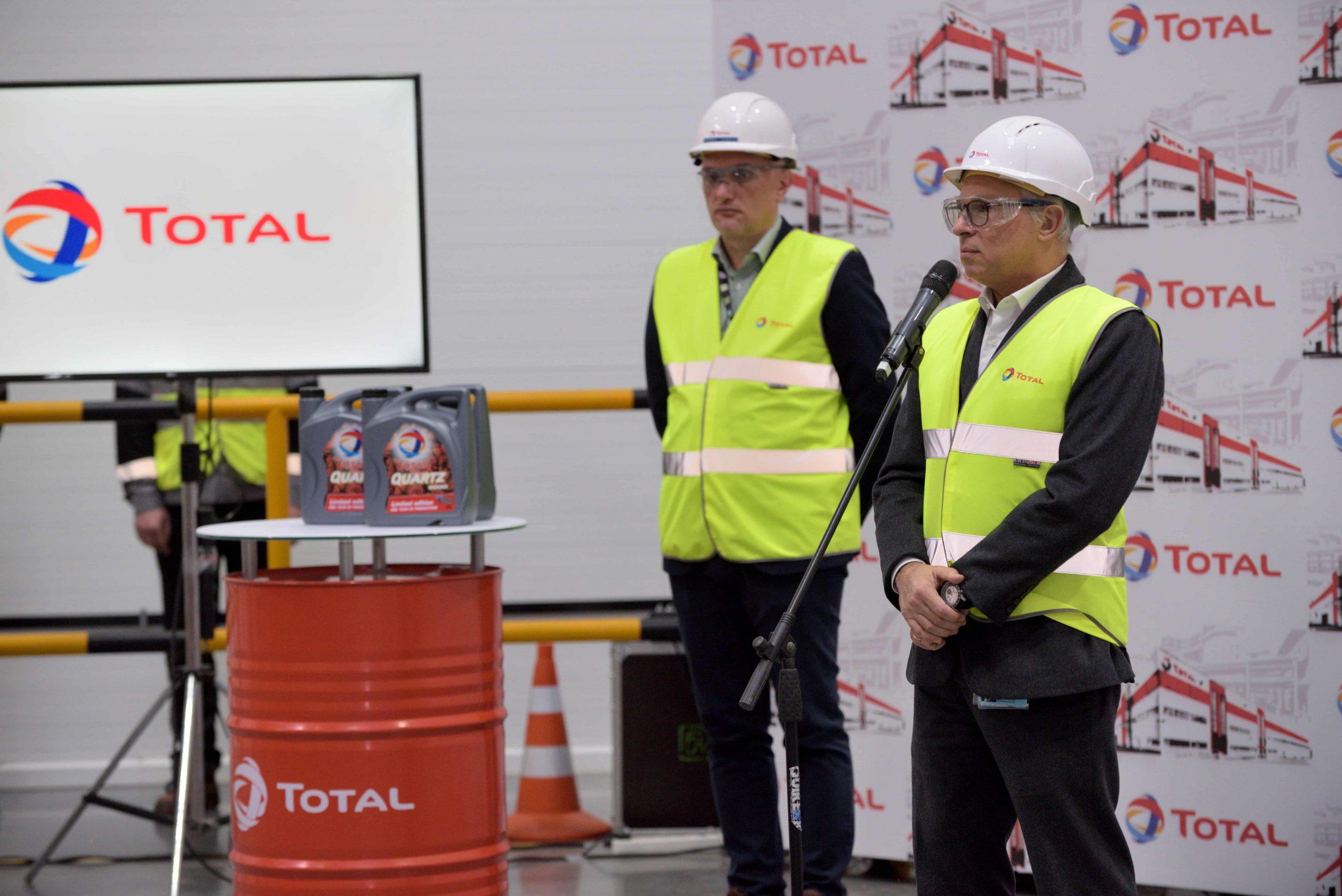 Завод Total в Ворсино: результаты первого года работы