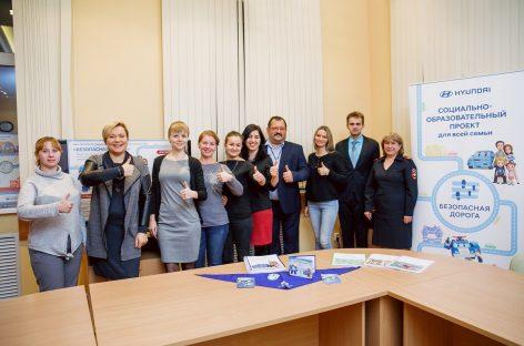 Расширение проекта Hyundai Безопасная дорога в Санкт-Петербурге