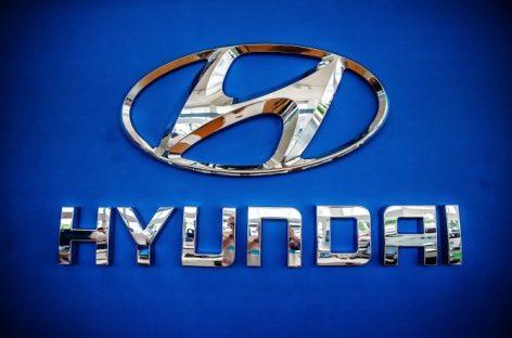 Памела Кон возглавит направление Городской воздушной мобильности в Hyundai Motor Group