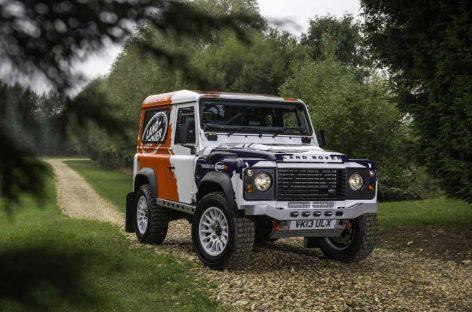 Бренд Bowler вошел в состав компании Jaguar Land Rover