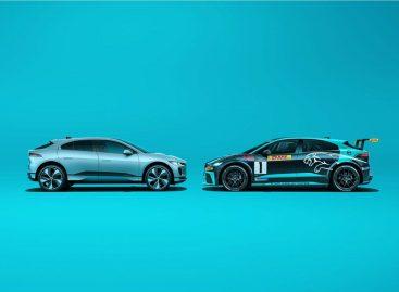 Jaguar разработал обновления для увеличения запаса хода электрического I-Pace