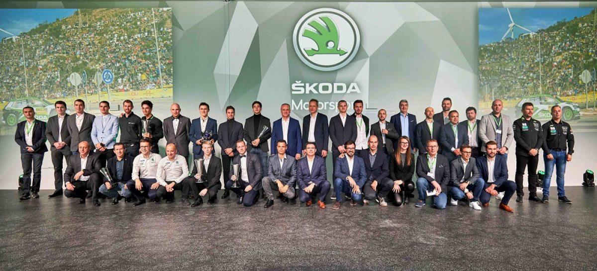 Команда Skoda Motorsport отметила самый успешный сезон в своей истории