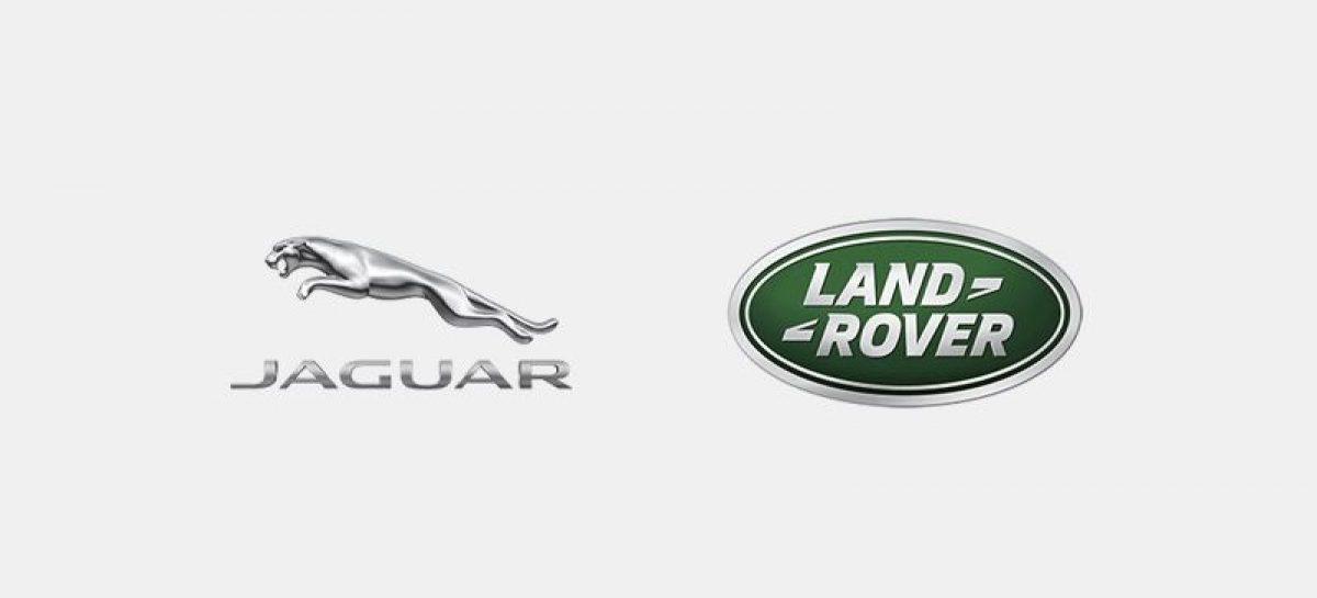 Jaguar Land Rover запустила новый онлайн-сервис «Калейдоскоп предложений»