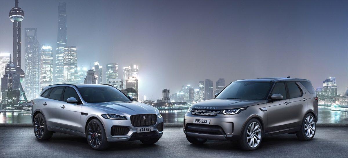 Компания Jaguar Land Rover Россия реализовала 1000 автомобилей онлайн