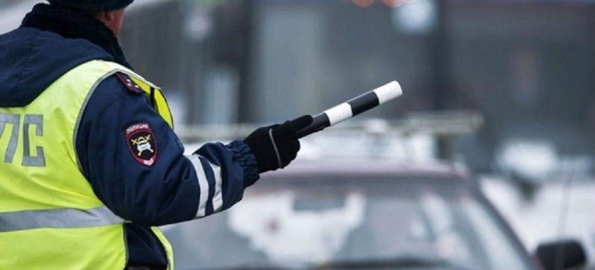 Утверждены поправки в ПДД, корректирующие перечень документов, предъявляемых для проверки сотрудникам Госавтоинспекции