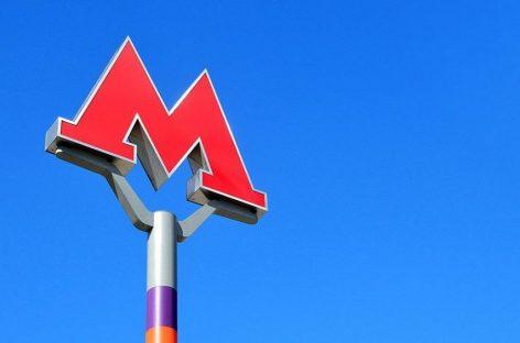 «Красную» ветку метро могут продлить вдоль Щелковского шоссе