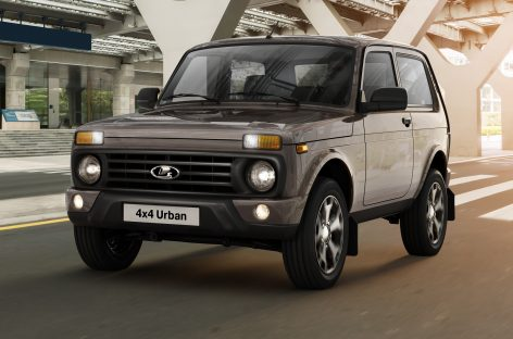В России обновленный внедорожник Lada 4×4 «Нива» поступил в продажу