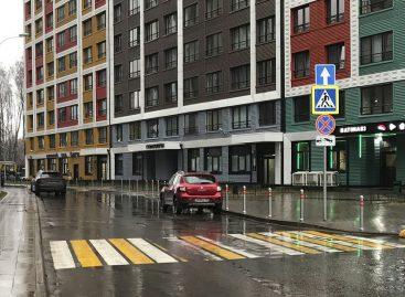 Москвичей лишили парковки у дома