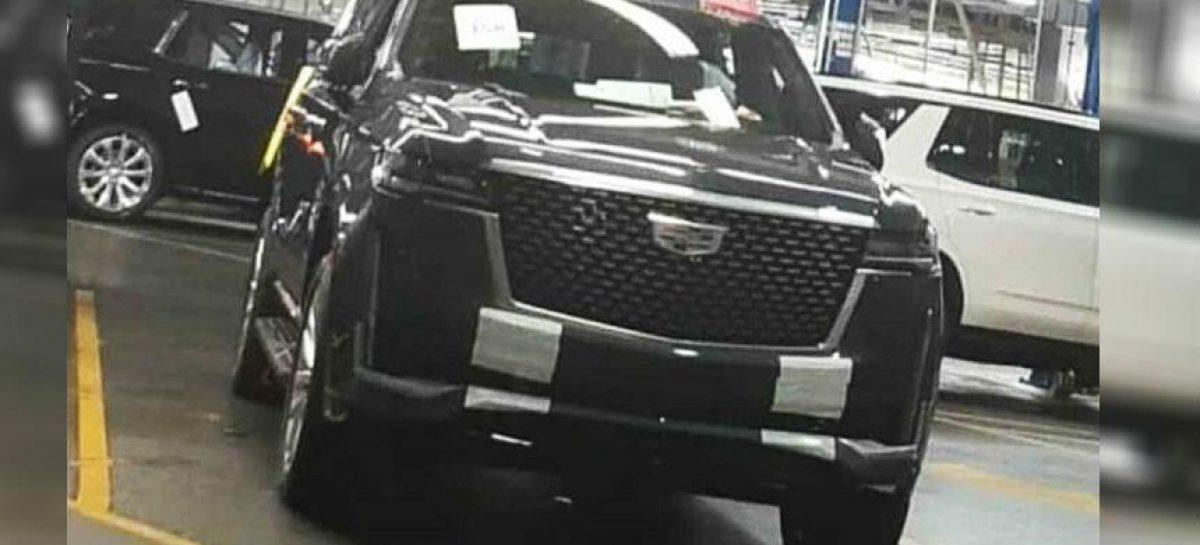 Объявлена дата премьеры нового Cadillac Escalade
