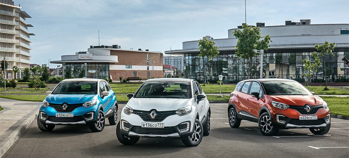 Renault отзывает в России все кроссоверы Kaptur