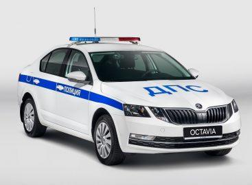 Skoda передала полиции 3 870 патрульных автомобилей на базе Skoda Octavia