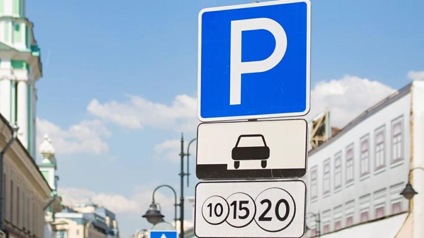 Собянин не исключил увеличения локальных зон платных парковок