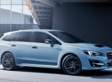 Subaru анонсировала премьеру заряженного универсала Levorg