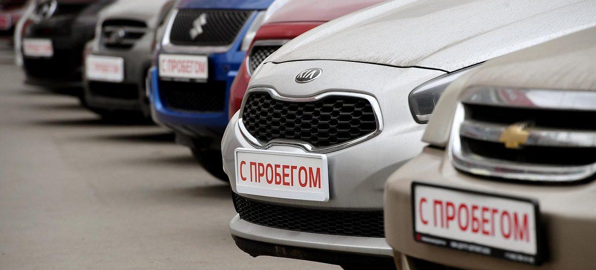 ТОП-30 регионов РФ по объему рынка автомобилей с пробегом за 11 месяцев 2019 года