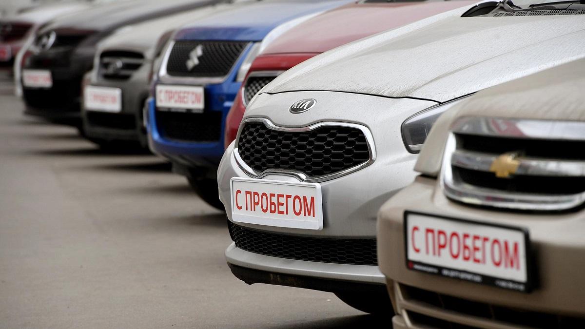 ТОП-30 регионов РФ по объему рынка автомобилей с пробегом