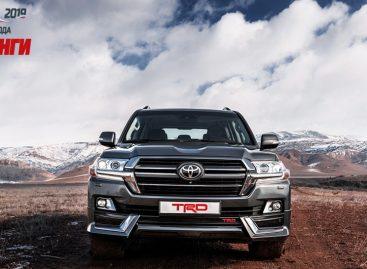 Внедорожники Toyota Land Cruiser признаны самыми надежными и функциональными