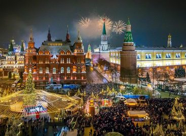 В преддверии новогодних праздников в Москве перекроют ряд улиц