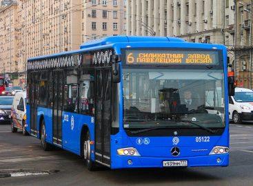 В Москве отменили льготный проезд для школьников на время дистанционного обучения