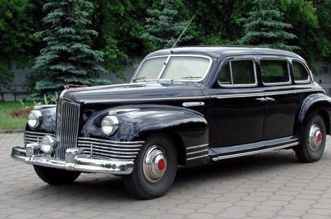 В Москве похищен лимузин Сталина