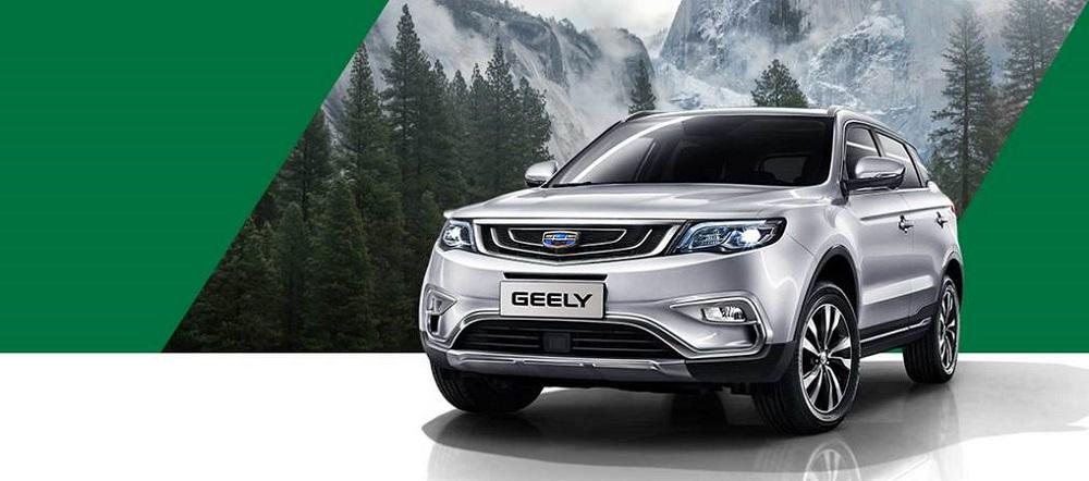 Завод Белджи выпустил юбилейный автомобиль Geely