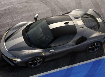 Ferrari отложила выпуск электрического суперкара на несколько лет