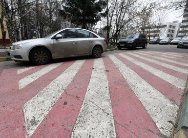 Штраф за стоянку на «красных квадратах»