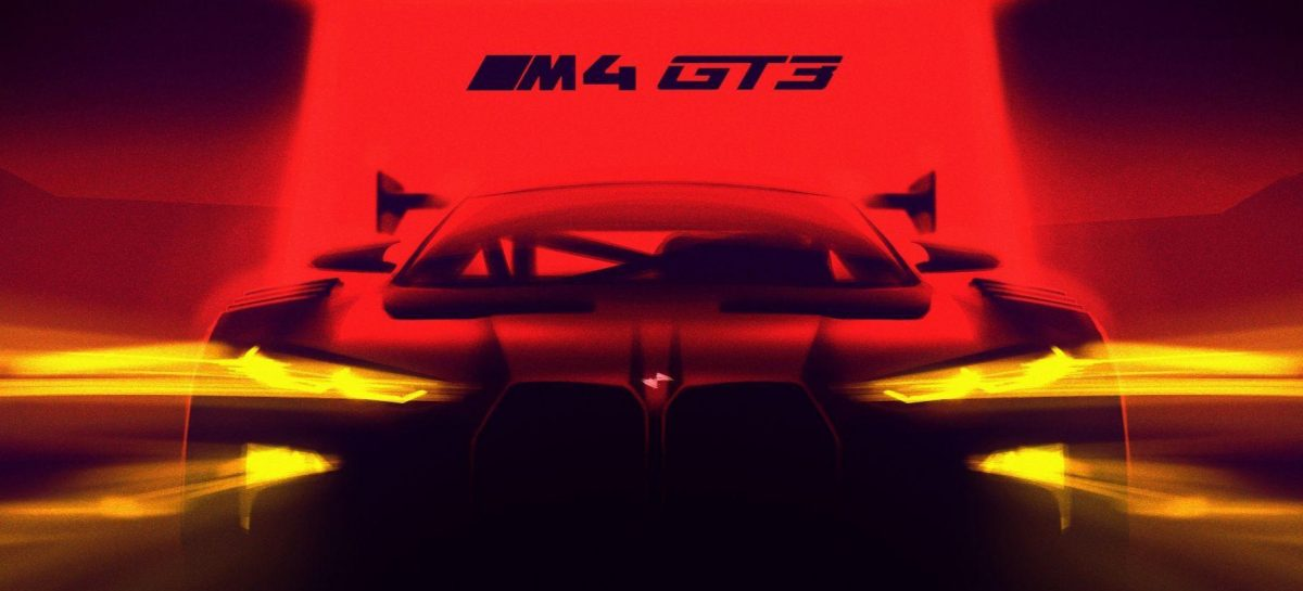 Появились изображения BMW M4 GT3