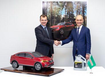 Renault и Castrol подписали договор о сотрудничестве