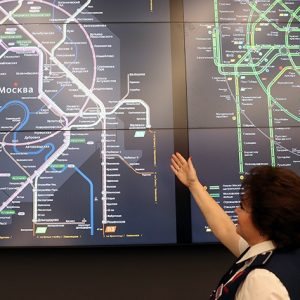 Девять станций метро откроются в Москве в 2020 году