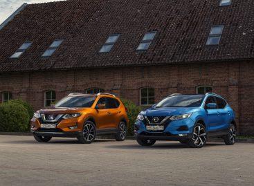 Nissan запускает онлайн-сервис для поиска автомобилей в наличии в дилерских центрах России