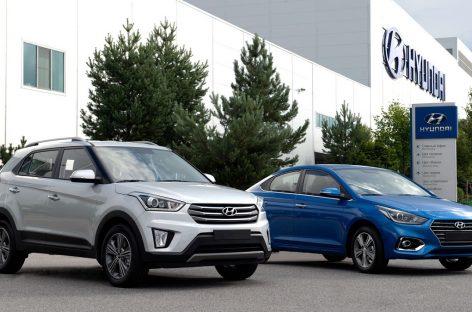 Hyundai анонсировала 2020 год как стартовый для достижения промышленного лидерства на рынке