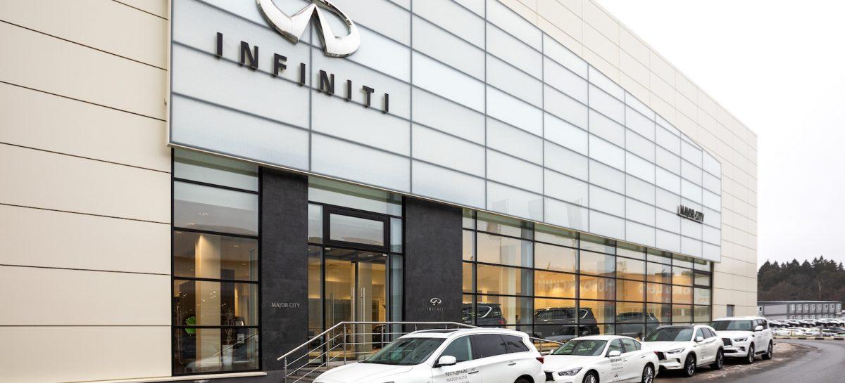 Infiniti открывает новый дилерский центр в Москве