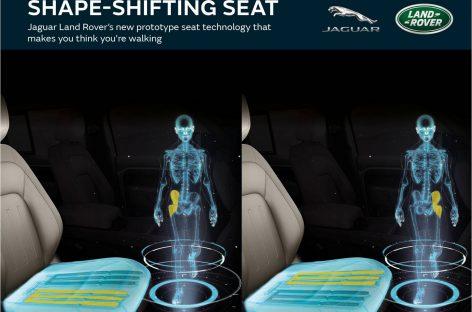 Jaguar Land Rover представляет инновационное сиденье для автомобилей будущего