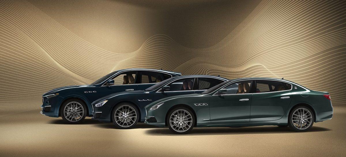 Maserati представляет специальную серию Royale