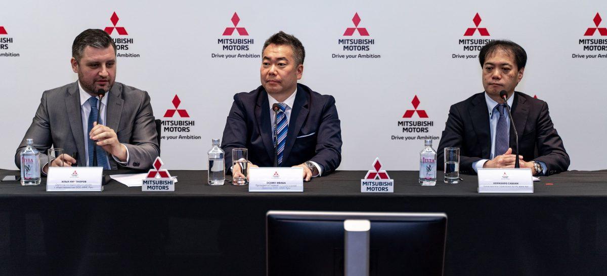 Mitsubishi Motors в России объявила планы на 2020 год