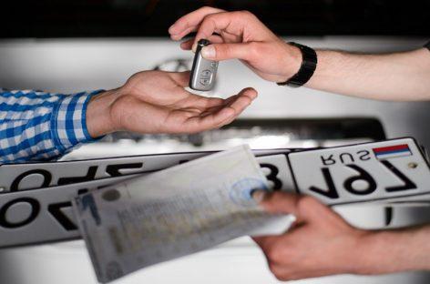 Новую машину зарегистрирует в ГАИ дилер