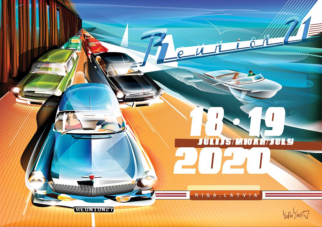 Плакат Reunion 21 работы Юрия Яготина