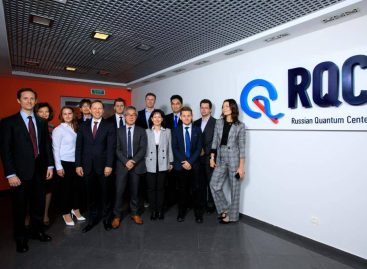 Российский квантовый центр и Nissan запустили проект в области квантовой химии