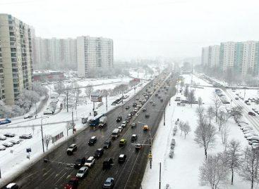 Дожди, переходящие в снег, ожидаются в Москве на начинающейся неделе
