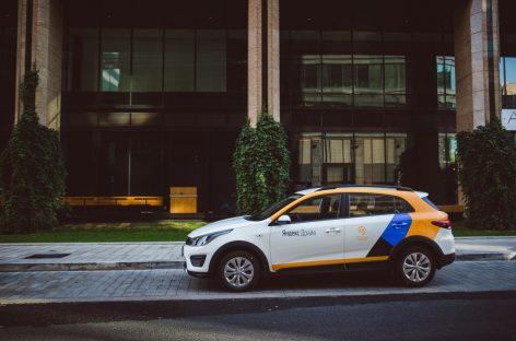 Яндекс.Драйв планирует запуститься в Европе