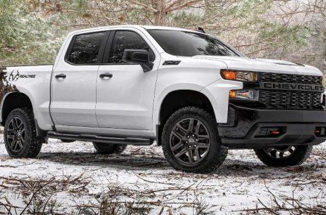 Chevrolet выпустил специальный пикап для рыбаков и охотников