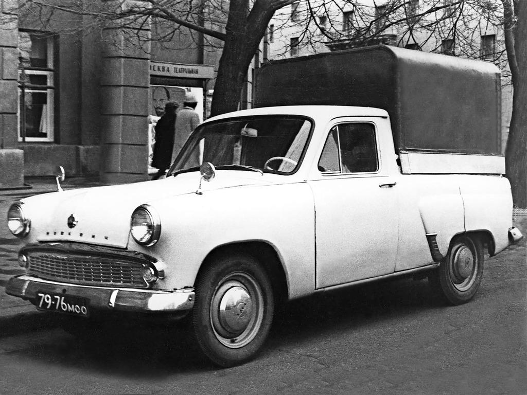 АЗЛК 403 1962-65