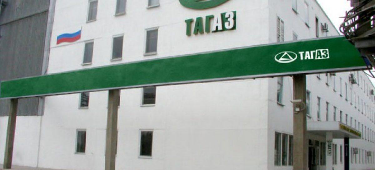 Имущество «ТагАЗа» продано на торгах